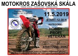 zasovska_skala_2019